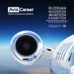 AviaCareer – информационный партнер RUBAE