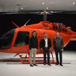 Bell начинает поставки 505 в Австралию