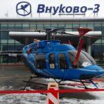 Вертолетная кооперация
