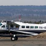 Jet Transfer - партнер конференции по развитию региональных авиаперевозок