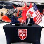 Началась «китайская эра» Bell 505