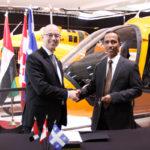 Начались поставки Bell 505 в Horizon International Flight Academy
