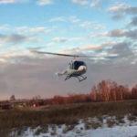Первый Bell 505 поставлен российскому клиенту
