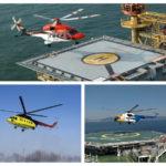 Программа конференции «Вертолетные услуги в интересах нефтегазовой отрасли»