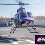 Русско-польский экипаж отправится в кругосветный полет на Bell 407