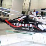 «Вертолеты России» готовят новый гражданский вертолет